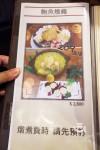 【新北美食】永和 209 漁場 海鮮料理專賣店 》九孔鮑的奇妙體驗 30