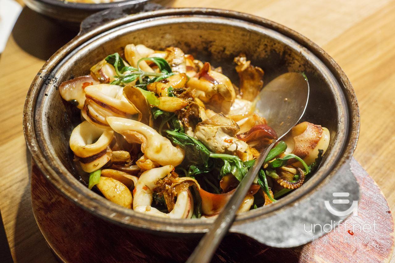 永和 209 漁場 海鮮料理專賣