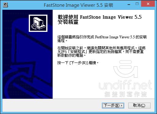 FastStone Image Viewer 新增 unicode 支援