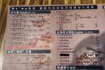 【台北美食】內湖 Ho'Me廚房&親子餐廳 》價格便宜但環境細節有待加強的親子餐廳 30