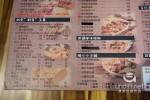 【台北美食】內湖 Ho'Me廚房&親子餐廳 》價格便宜但環境細節有待加強的親子餐廳 32
