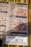 【台北美食】內湖 Ho'Me廚房&親子餐廳 》價格便宜但環境細節有待加強的親子餐廳 34