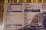 【台北美食】內湖 Ho'Me廚房&親子餐廳 》價格便宜但環境細節有待加強的親子餐廳 38