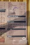 【台北美食】內湖 Ho'Me廚房&親子餐廳 》價格便宜但環境細節有待加強的親子餐廳 42