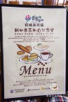 【新北美食】永和 育成蕃薯藤自然食堂 》有機又健康的愛心美食 35