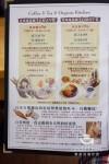 【新北美食】永和 育成蕃薯藤自然食堂 》有機又健康的愛心美食 37