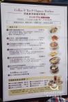 【新北美食】永和 育成蕃薯藤自然食堂 》有機又健康的愛心美食 39
