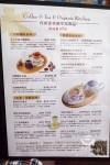 【新北美食】永和 育成蕃薯藤自然食堂 》有機又健康的愛心美食 41