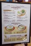 【新北美食】永和 育成蕃薯藤自然食堂 》有機又健康的愛心美食 43