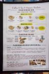 【新北美食】永和 育成蕃薯藤自然食堂 》有機又健康的愛心美食 45