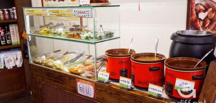 【新北美食】永和 育成蕃薯藤自然食堂 》有機又健康的愛心美食 12