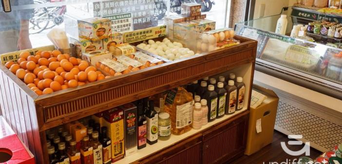 【新北美食】永和 育成蕃薯藤自然食堂 》有機又健康的愛心美食 6