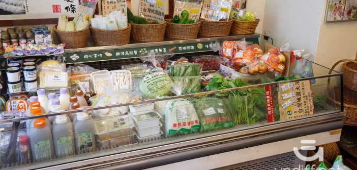 【新北美食】永和 育成蕃薯藤自然食堂 》有機又健康的愛心美食 8