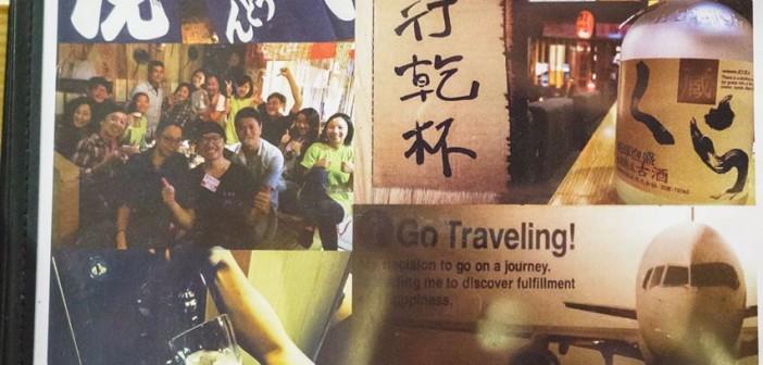 【台北美食】大安 旅.東京 travel 鐵板小料理 》宛如置身日本的好吃大阪燒 56