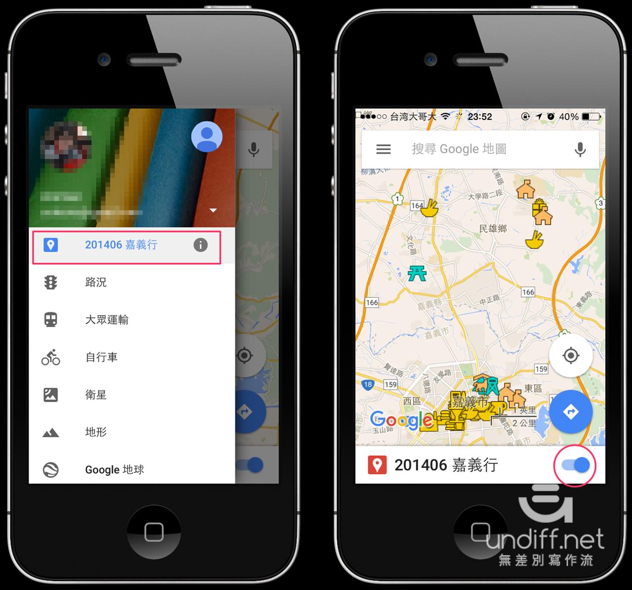 Google Maps iOS 我的地圖