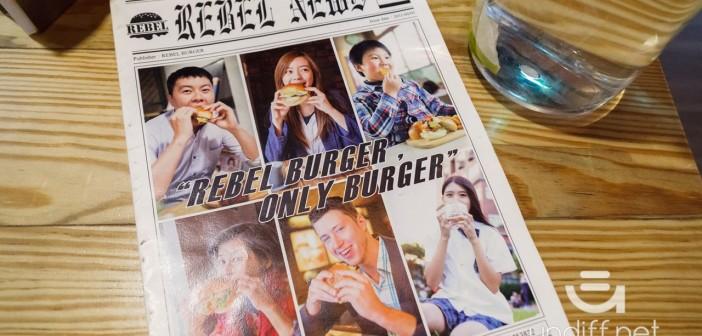 【台北食記】大安 REBEL BURGER 美式漢堡 台北店 》平淡無奇的起司培根漢堡 12
