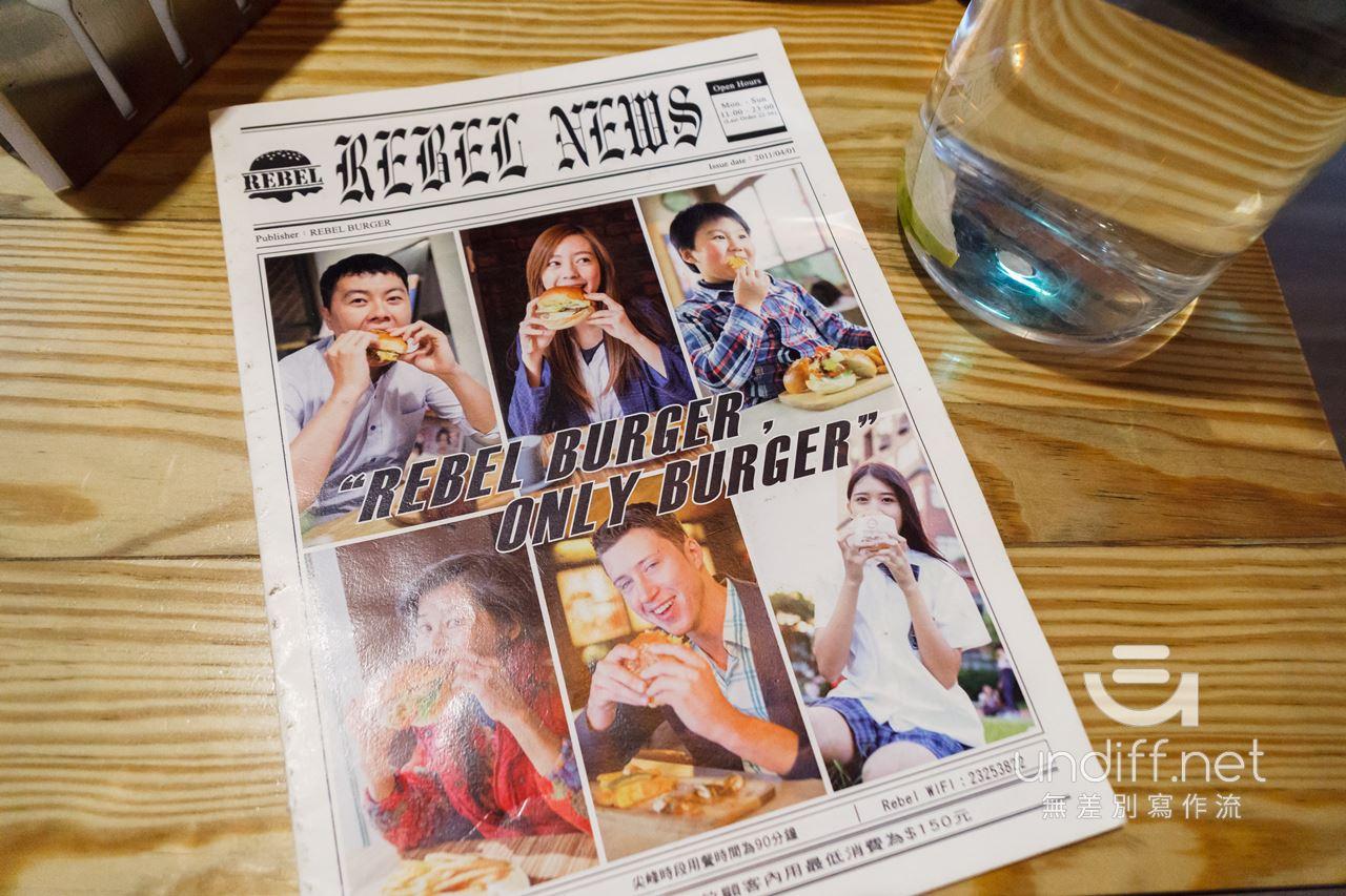 台北 大安 REBEL BURGER 美式漢堡 台北店 菜單