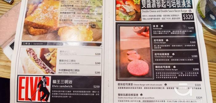 【台北食記】大安 REBEL BURGER 美式漢堡 台北店 》平淡無奇的起司培根漢堡 14