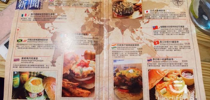 【台北食記】大安 REBEL BURGER 美式漢堡 台北店 》平淡無奇的起司培根漢堡 16