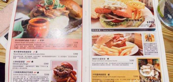 【台北食記】大安 REBEL BURGER 美式漢堡 台北店 》平淡無奇的起司培根漢堡 18