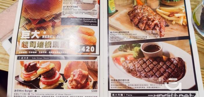 【台北食記】大安 REBEL BURGER 美式漢堡 台北店 》平淡無奇的起司培根漢堡 20