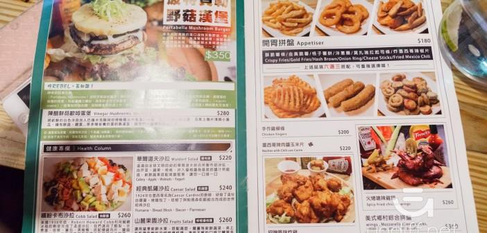 【台北食記】大安 REBEL BURGER 美式漢堡 台北店 》平淡無奇的起司培根漢堡 22