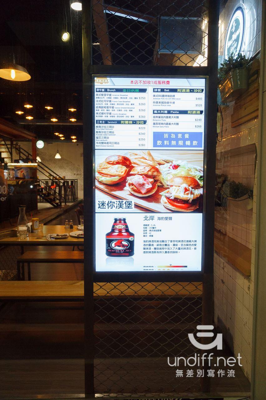 台北 大安 REBEL BURGER 美式漢堡 台北店