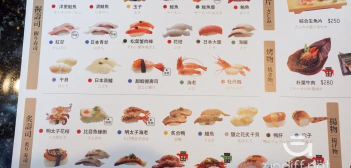 【台北美食】內湖 海壽司 內湖店 》好吃但吃不太飽的迴轉壽司 7