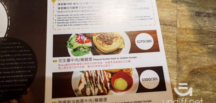 【台北美食】松山 Bravo Burger 發福廚房 民權店 》美味的招牌花生醬牛肉堡 23