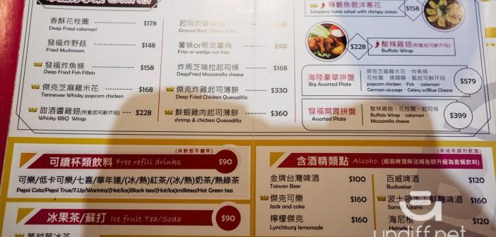 【台北美食】松山 Bravo Burger 發福廚房 民權店 》美味的招牌花生醬牛肉堡 31