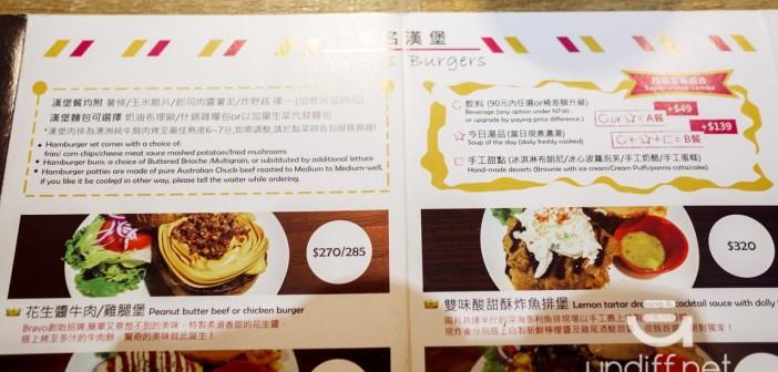 【台北美食】松山 Bravo Burger 發福廚房 民權店 》美味的招牌花生醬牛肉堡 37