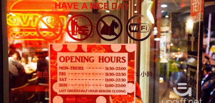 【台北美食】松山 Bravo Burger 發福廚房 民權店 》美味的招牌花生醬牛肉堡 11