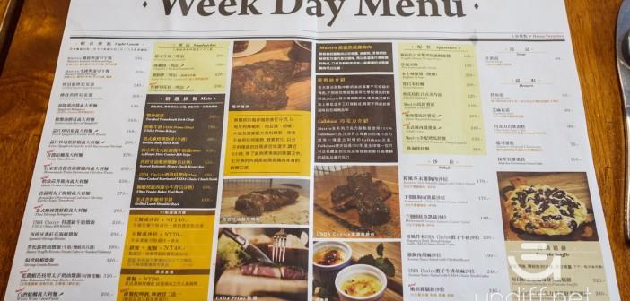 【台北美食】內湖 MASTRO CAFE 》份量十足的戰斧豬排 10