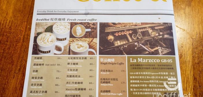 【台北美食】內湖 MASTRO CAFE 》份量十足的戰斧豬排 16