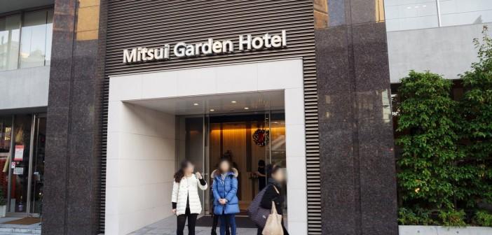 【東京住宿】上野 三井花園酒店 交通篇