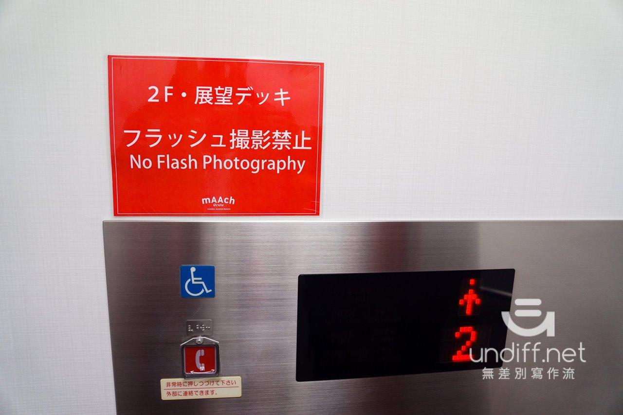 【東京景點】秋葉原 mAAch ecute 神田萬世橋