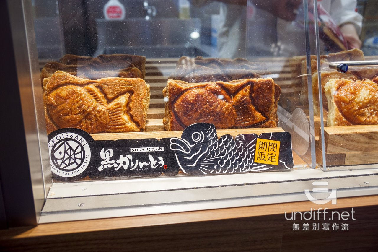 【東京美食】築地銀だこ