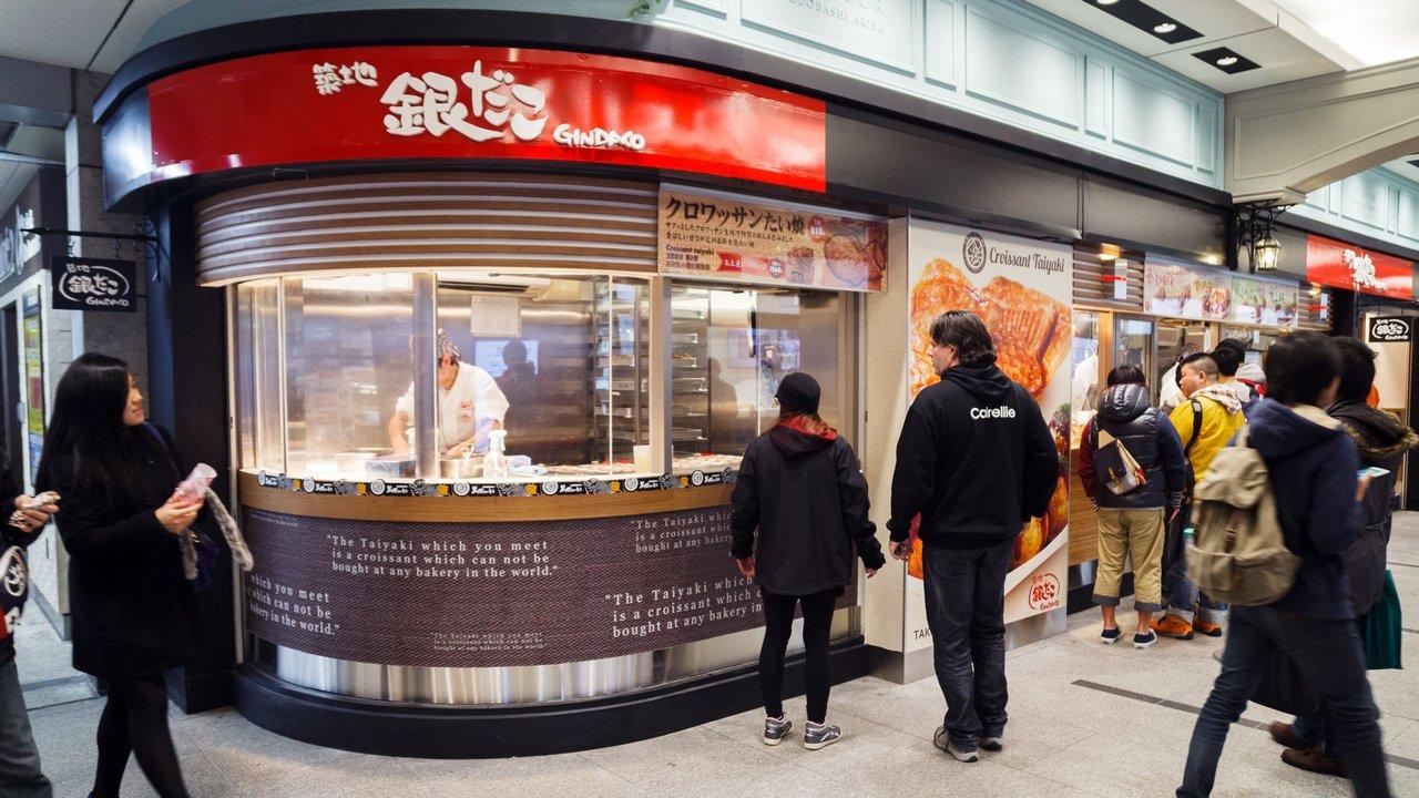 【東京美食】築地銀だこ 》美味章魚燒與讓人驚豔的可頌鯛魚燒 1