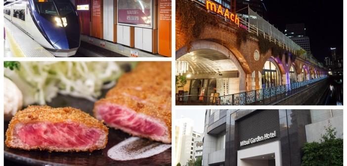 【日本旅遊】2015 東京、橫濱、江之島 8天7夜自由行 》行程整理與資訊分享 2