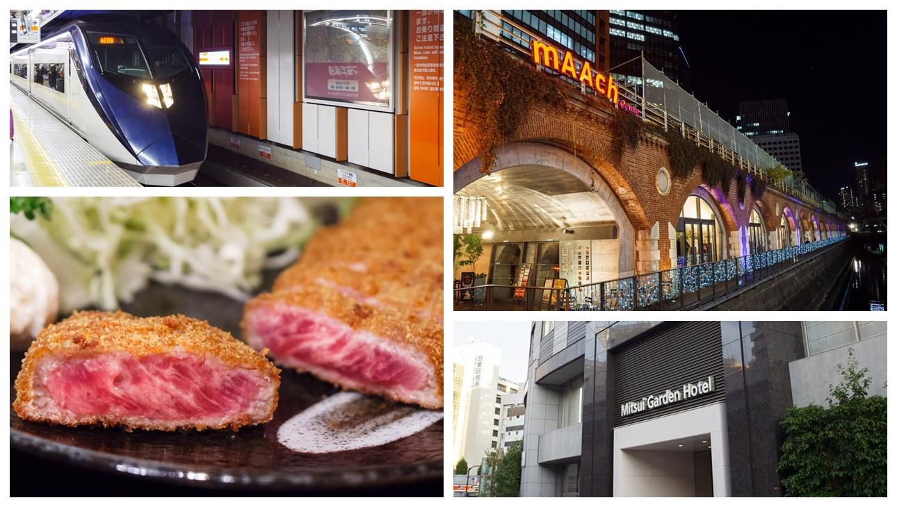 【日本旅遊】2015 東京自由行 Day 1:上野、秋葉原 1