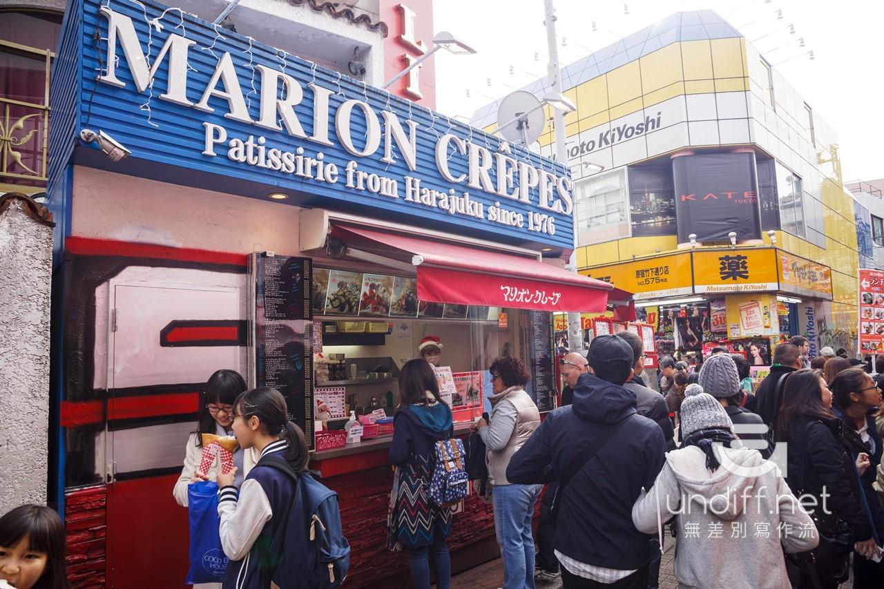 【東京美食】原宿 竹下通 MARION CREPES 可麗餅