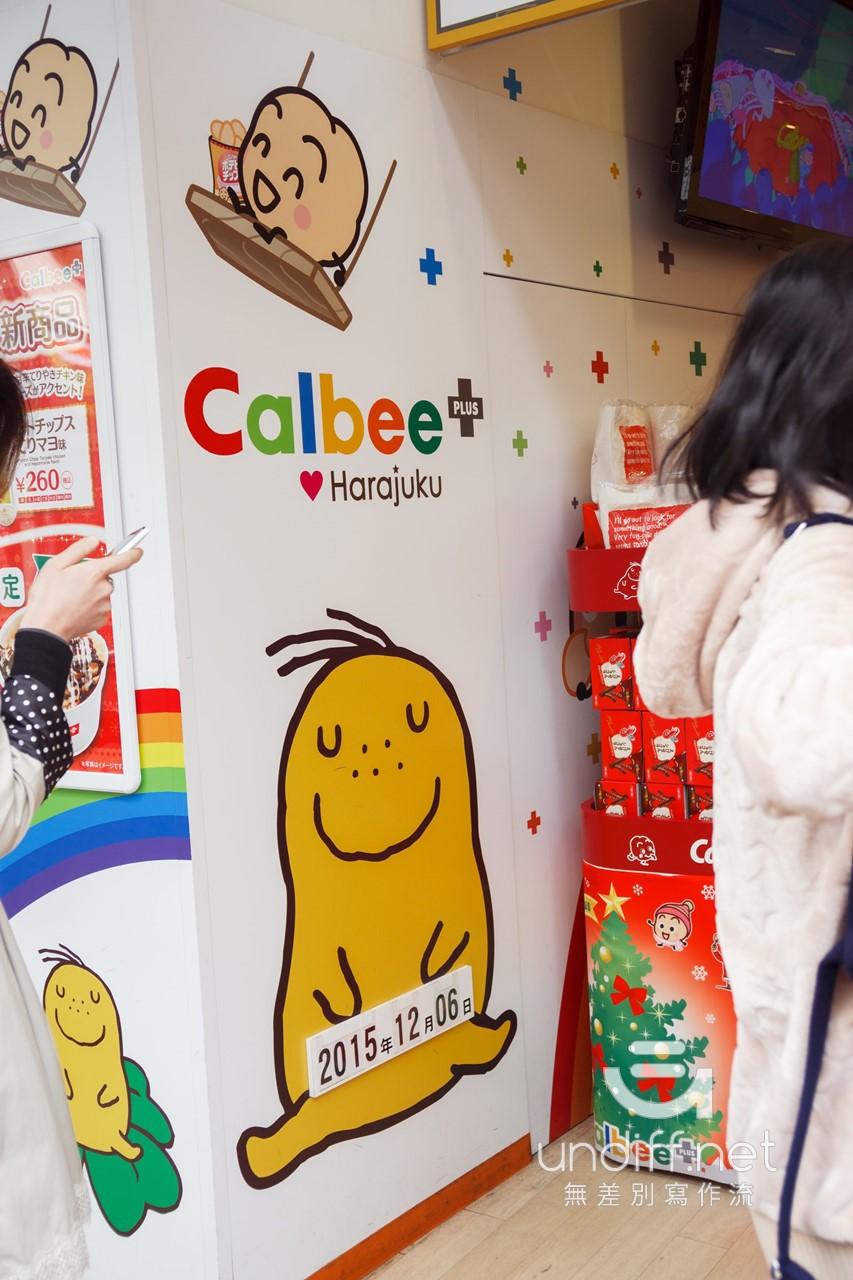 【東京美食】原宿 竹下通 Calbee+ 卡樂比現炸洋芋片