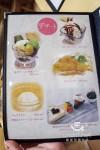 【東京美食】新宿 利久牛舌 》「極」好吃炭燒牛舌定食 40