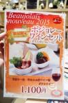 【東京美食】新宿 利久牛舌 》「極」好吃炭燒牛舌定食 16