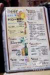 【東京美食】新宿 利久牛舌 》「極」好吃炭燒牛舌定食 38