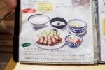 【東京美食】新宿 利久牛舌 》「極」好吃炭燒牛舌定食 26