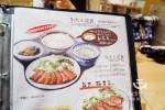 【東京美食】新宿 利久牛舌 》「極」好吃炭燒牛舌定食 28