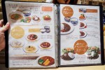 【東京美食】新宿 利久牛舌 》「極」好吃炭燒牛舌定食 22
