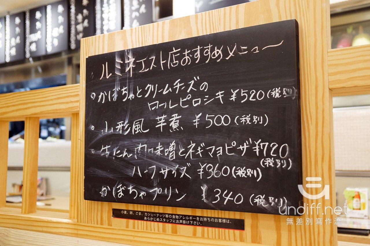【東京美食】新宿 利久牛舌