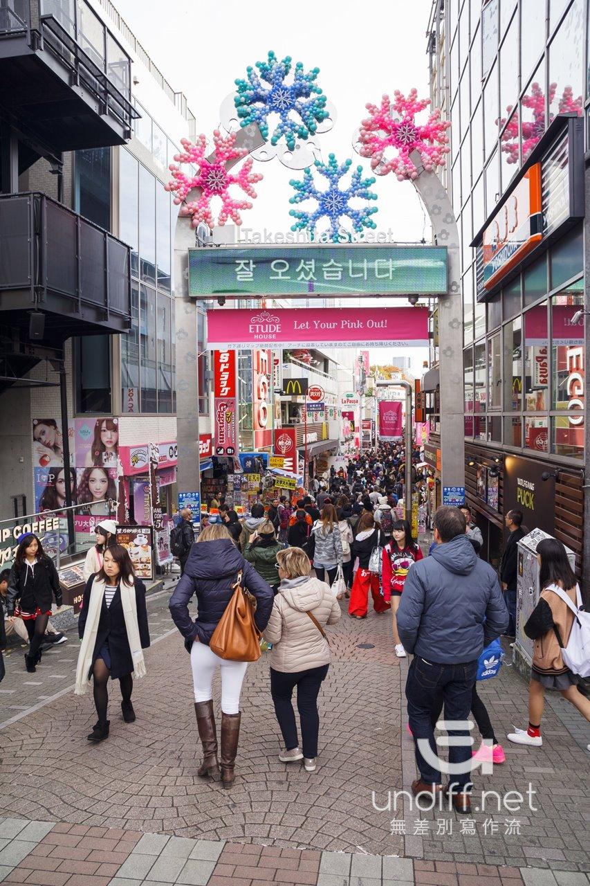 【日本旅遊】2015 東京自由行 Day 2:明治神宮、原宿、表參道、新宿
